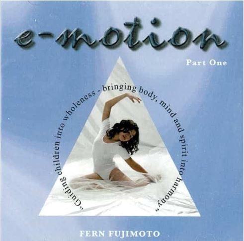 E-Motion Vol. 1