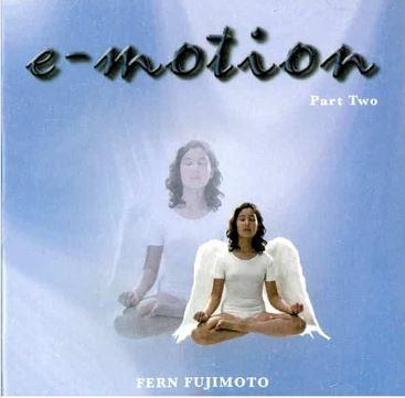 E-Motion Vol 2