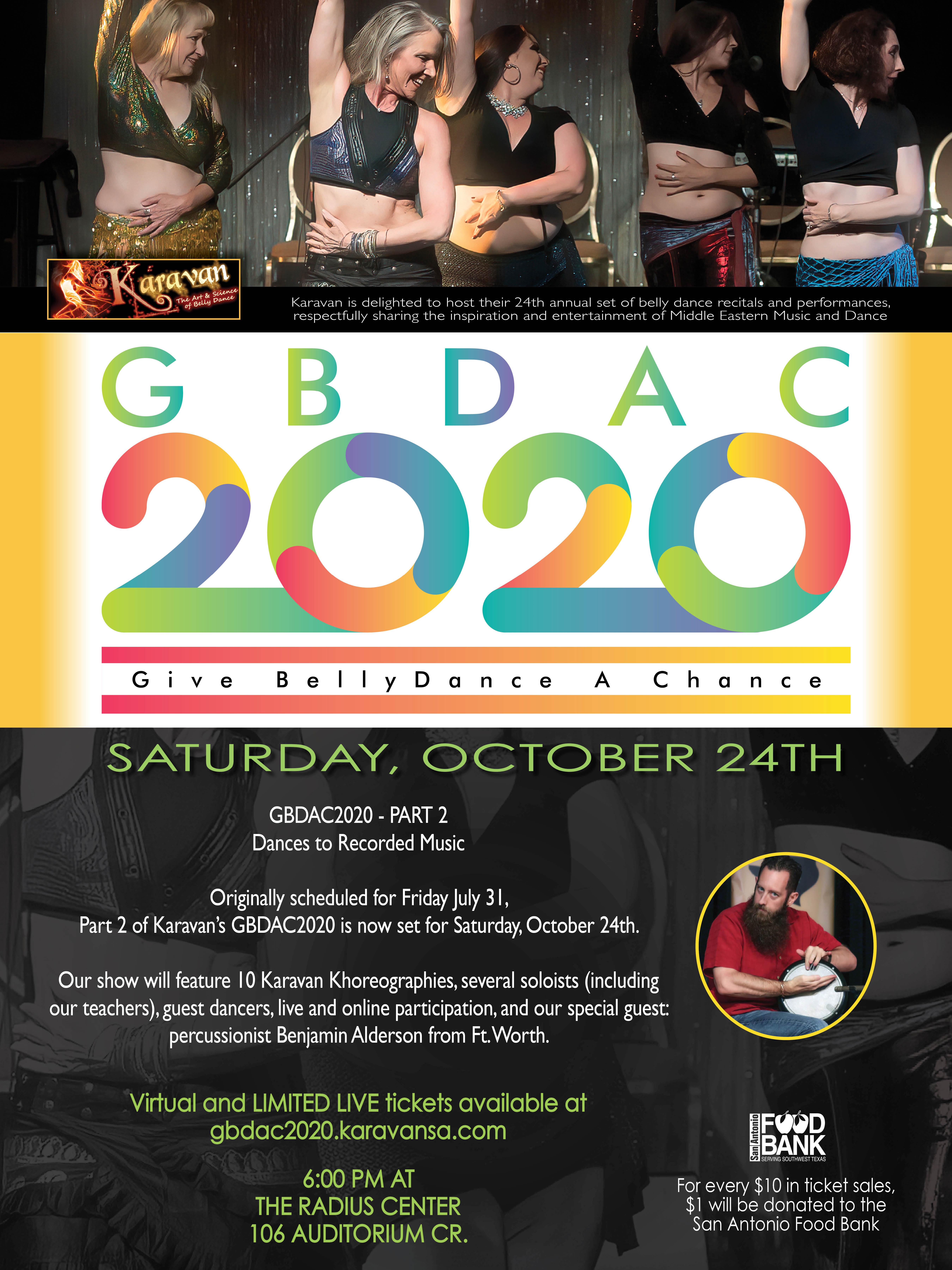 GBDAC2020