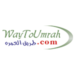 Way To Umrah - Ministry Approved Supplier