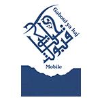 Gaboul Ya Haj - Ministry Approved Umrah Supplier